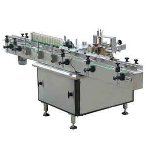 Automatische Nassklebepasten-Papieretikettiermaschine